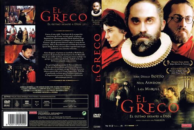 El Greco DVD